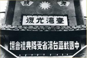 台湾二二八事件_杨渡谈台湾往事_中国近代史频道_凤凰网