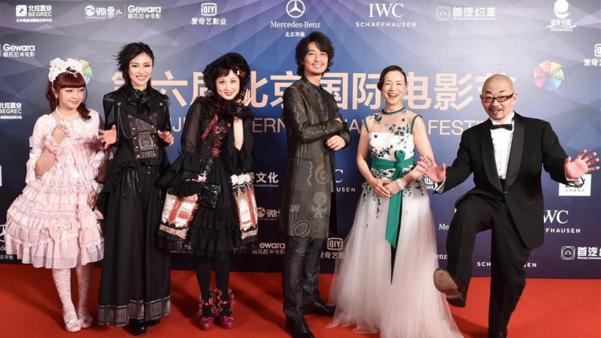第六屆北京國際電影節開幕