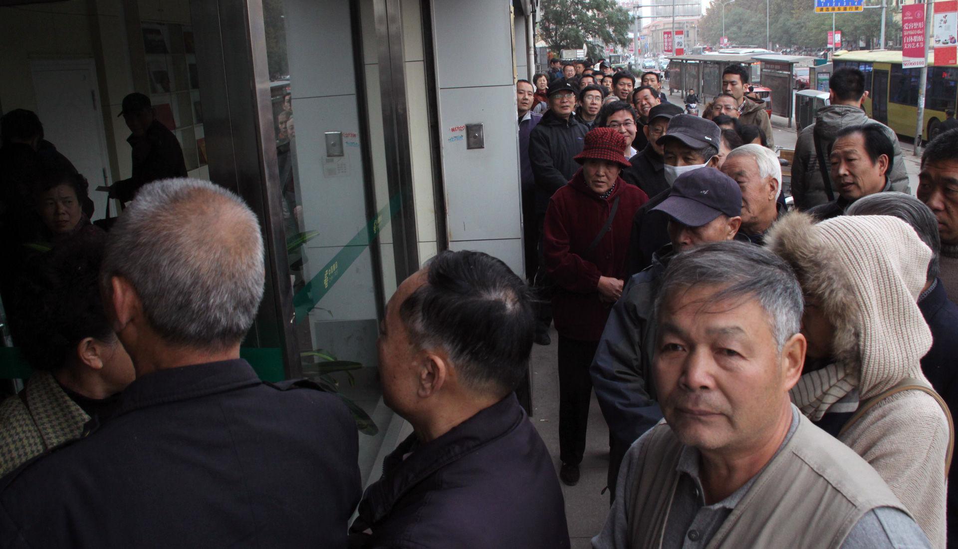 济南去北京自驹�._和中国_资讯频道_凤凰网