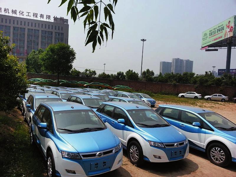深圳出租车公司电话_深圳电动出租车总部公司电话-