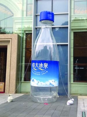 恒大冰泉代理条件_恒大冰泉_资讯频道_凤凰网