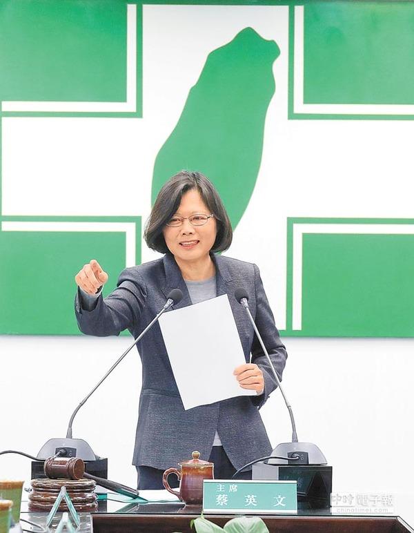 蔡英文宣布參加民進黨2016初選