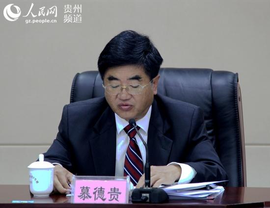 关于贵州新省长.htm的新消息与评论
