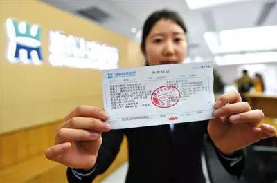 每月定期存款理财_存一万元银行定期存款
