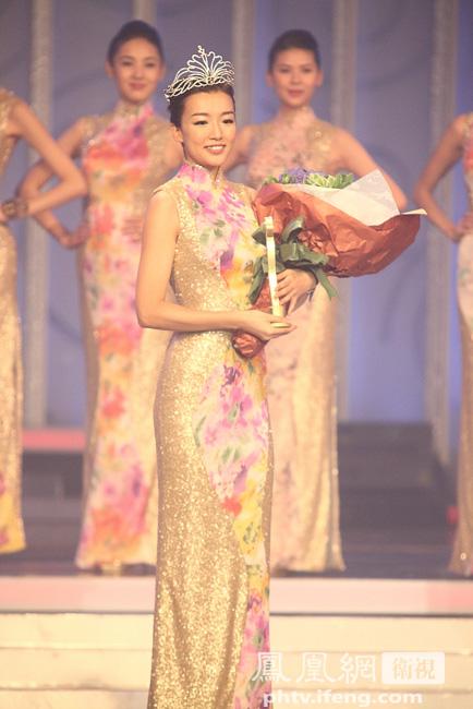 2012环球小姐总决赛_2012中华小姐环球大赛总决赛现场图集_卫视频道_凤凰网