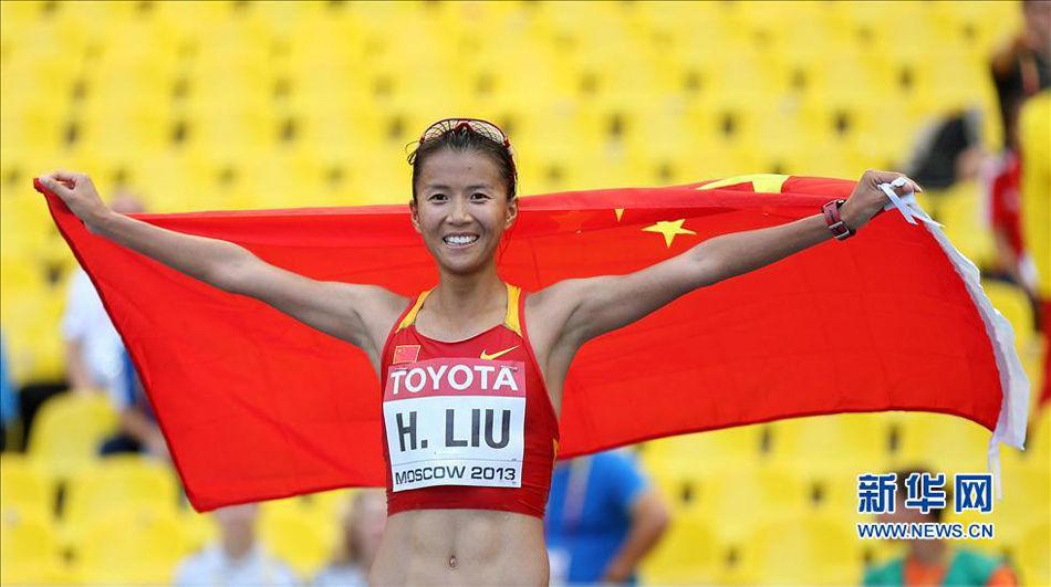 女子竞走冠军_世锦赛-刘虹获女子20公里竞走季军_体育频道_凤凰网