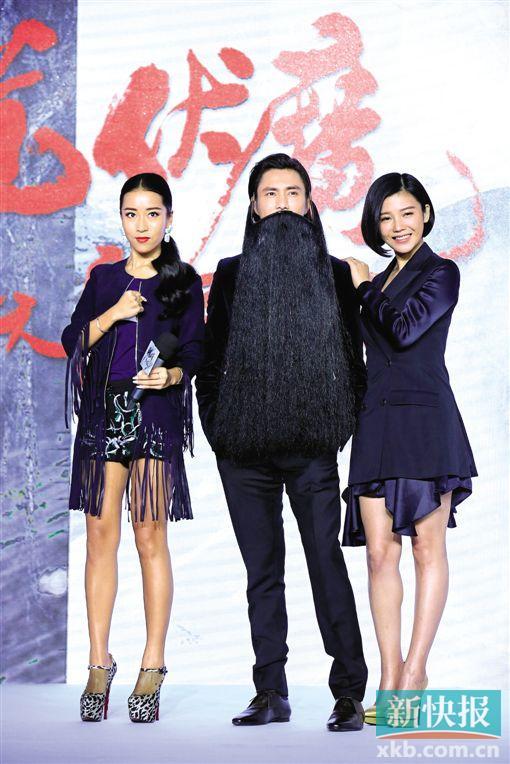 """李冰冰與陳坤""""共浴"""" 互贊皮膚好"""