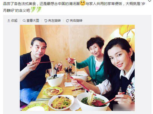 一家人好幸福! 李冰冰晒与父母温馨吃面照(图)