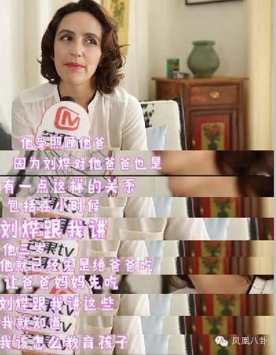 老婆说给老公的情话_她是刘烨娇妻,出身法国豪门,弃宝马骑三轮车_电影资讯_浙江热线