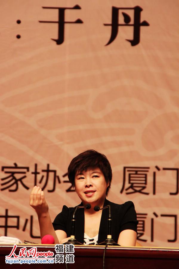 于丹感恩教育视频1_求于丹黑龙江第七频道的《感恩教育》的视频