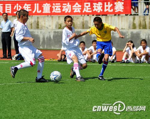 陜西少年兒童足球賽在寧強災區進行