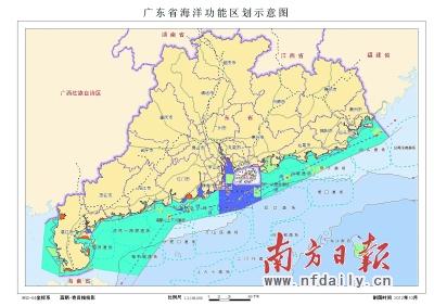 生态功能区划_《广东省海洋功能区划》对外公布_资讯频道_凤凰网