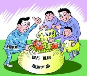 范福春_本地客户的平均交易额增加了两倍