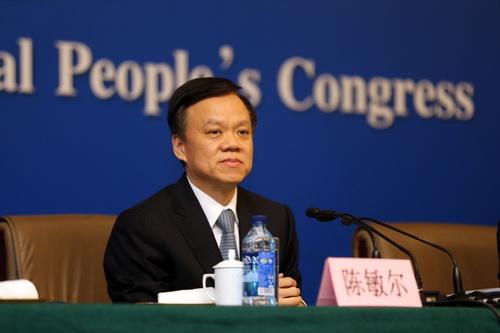 """贵州省长陈敏尔介绍""""贵式自信"""":""""贵""""字拆开是中国一个"""