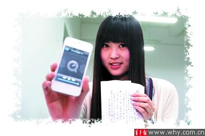 http://y1.ifengimg.com/news_spider/dci_2013/04/fba825cf71a2d9640cbb3e2034581d7d.jpg_《师大妹纸歌》令萌妹子在网络一炮走红_资讯频道_凤凰网
