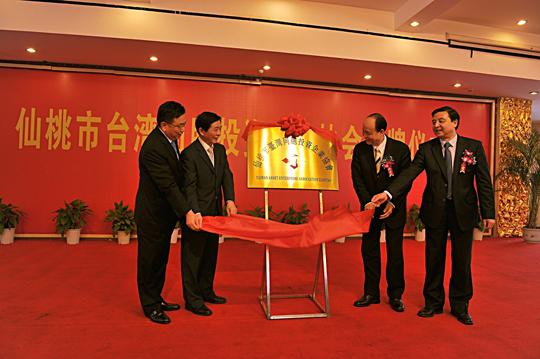http://y1.ifengimg.com/news_spider/dci_2013/04/fba825cf71a2d9640cbb3e2034581d7d.jpg_林中森访问湖北为辛亥革命纪念馆题字(图)_台湾频道_凤凰网