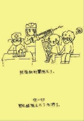 """父母30年结婚纪念日_手绘父母""""爱的故事""""_资讯频道_凤凰网"""