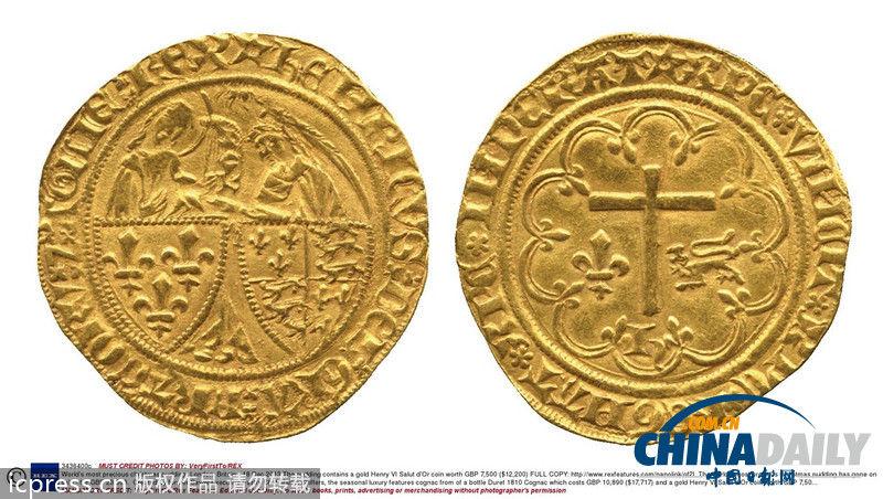 超�9�d_英国推世上最贵圣诞布丁 内含金币售价超20万
