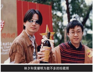 黄耀明喜欢林夕吗_搞音乐的,都抓不好爱情的谱